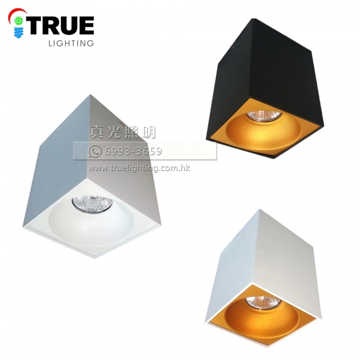 盒仔燈 箱仔燈 GU10 LED Box Lamp