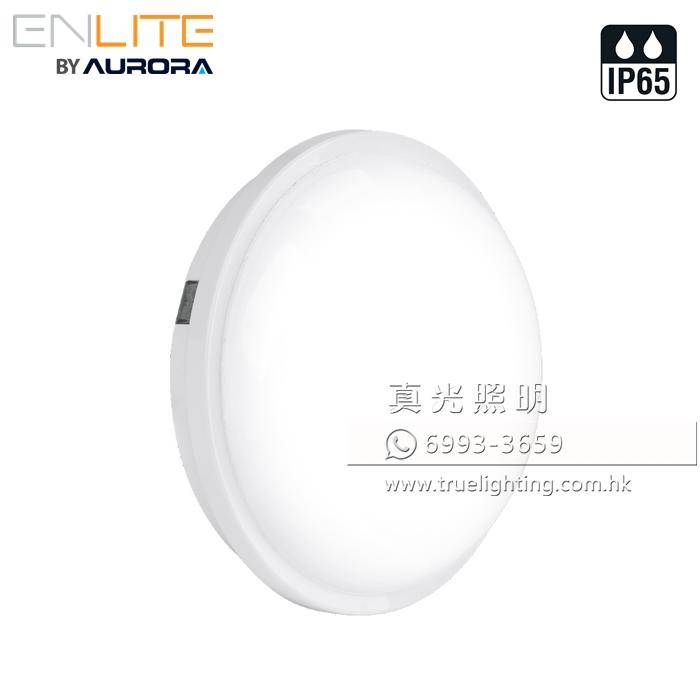 防水燈 戶外燈 天花燈 20W LED Ceiling Lamp By ENLITE