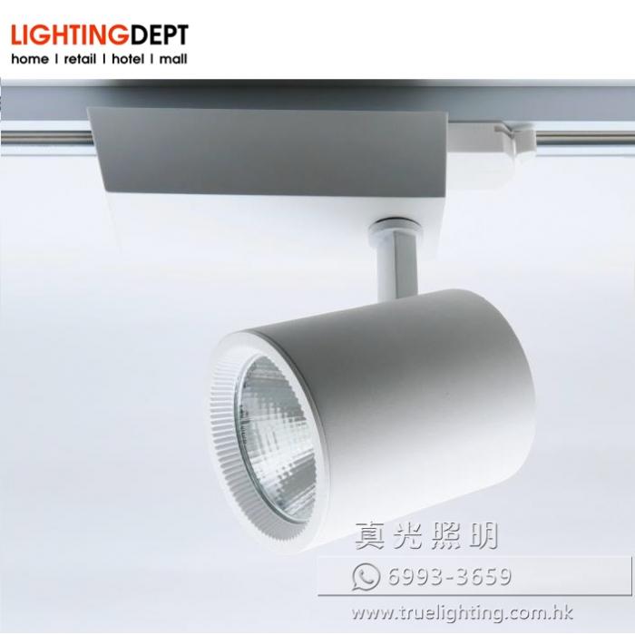路軌射燈 軌道燈 商業照明 35W LED Tracklight