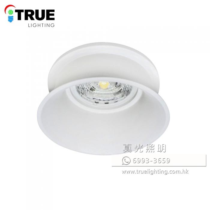 天花射燈架 射燈殼 Recessed Light Frame (GU10/MR16) S09130