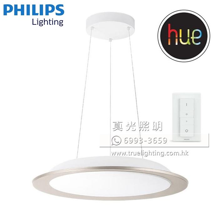 """飛利浦燈飾 PHILIPS Lighting HUE """"Muscari"""" 45W LED吊燈 45038"""
