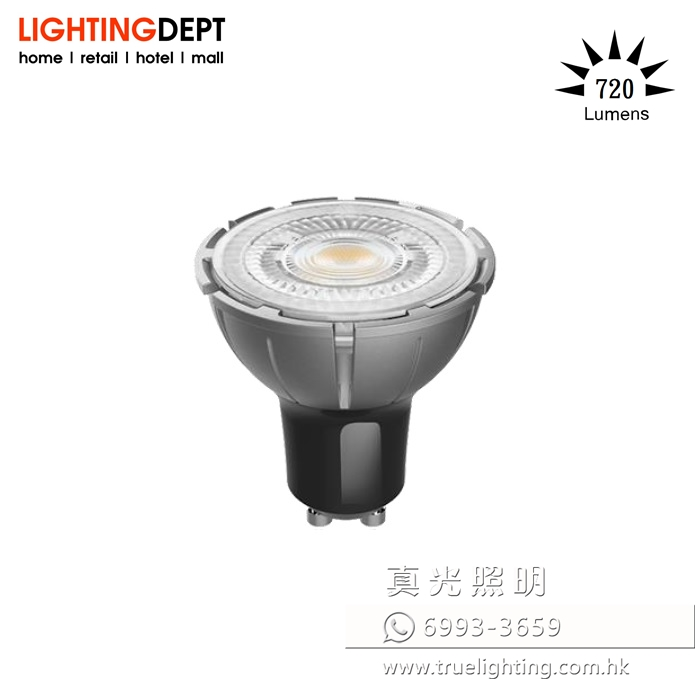 射燈膽 7.2W GU10 LED Bulbs By LIGHTINGDEPT (High Output 720LM)
