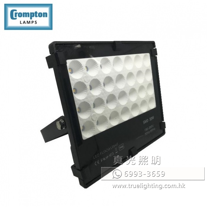 金盾 泛光燈 投光燈 CROMPTON LED Floodlight (30W/50W/100W)