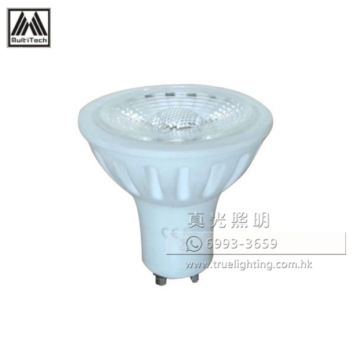 射燈膽 GU10 LED Bulbs By MultiTech 6W / 7.5W / 9.5W