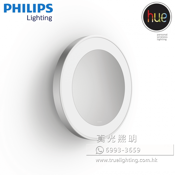 飛利浦燈飾 壁燈 PHILIPS HUE Lighting SEMERU 19W Wall Lamp 45078