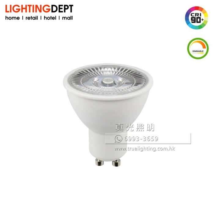 射燈膽(可調光) 7W GU10 LED Bulbs (Dimmable) By LIGHTINGDEPT