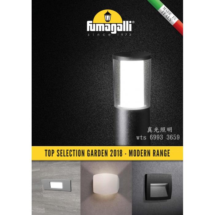 意大利 花園燈 戶外燈目錄 LED Garden Lighting By Fumagalli
