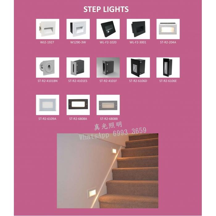 藏地燈 藏牆燈 LED In-ground Light / Step Light Catalogue