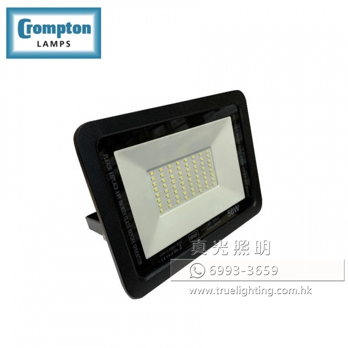 金盾 泛光燈 投光燈 CROMPTON LED Floodlight (50W / 100W)