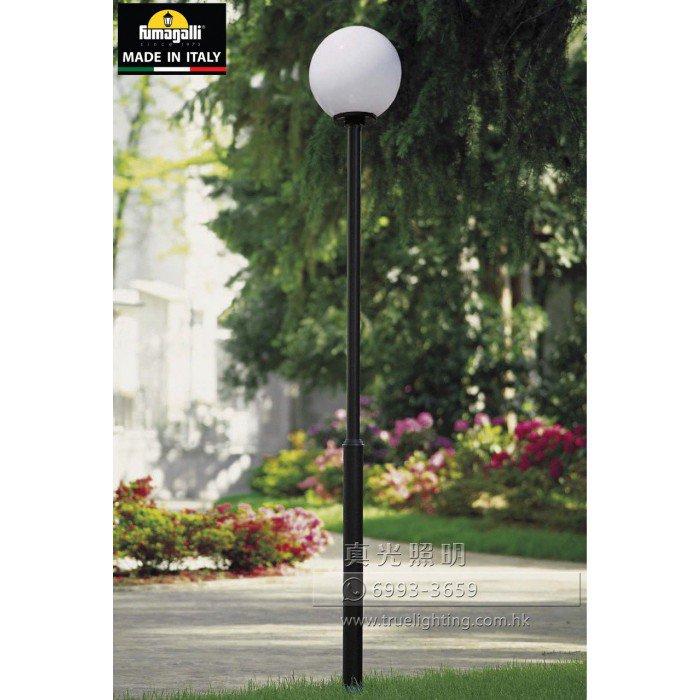 柱燈 路燈 花園燈 Garden Light By Fumagalli 'Globe 300 Modern'