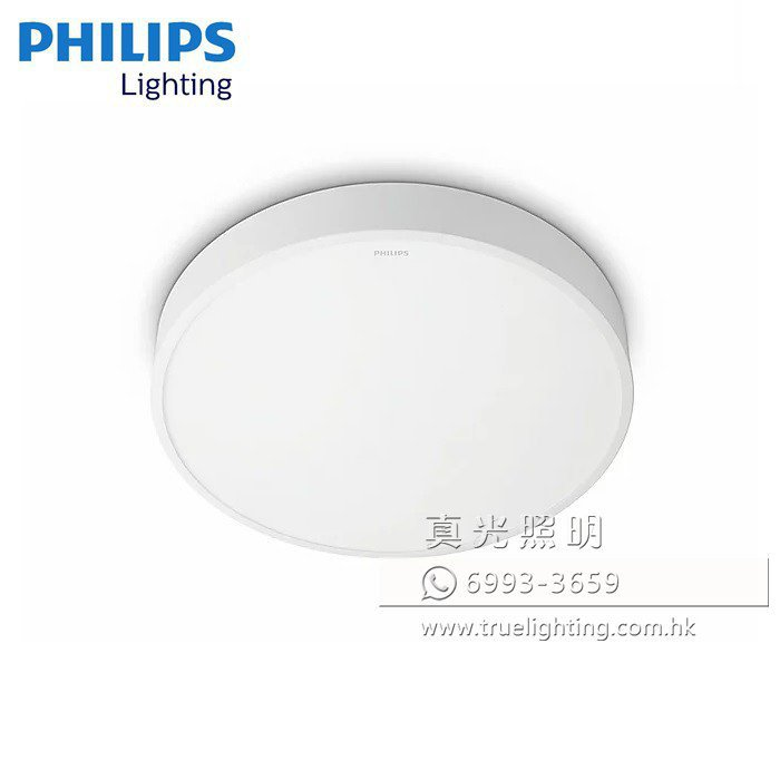 飛利浦 吸頂燈 28W LED PHILIPS Ceiling Light CL817 (27K<->65K Tunable)
