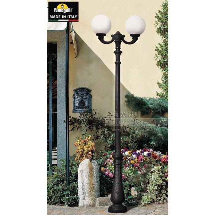燈柱 路燈 Outdoor Pole Lamp By Fumagalli G30.201.R20