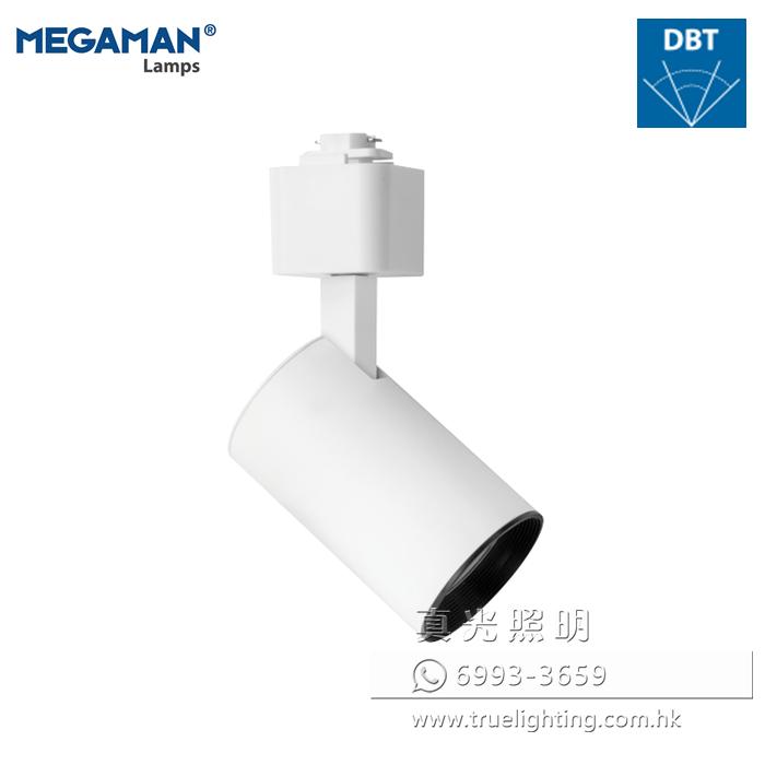 路軌射燈 曼佳美 12W LED Track Light By Megaman FTA70800v0-db (24°36°雙光束角自由轉換)