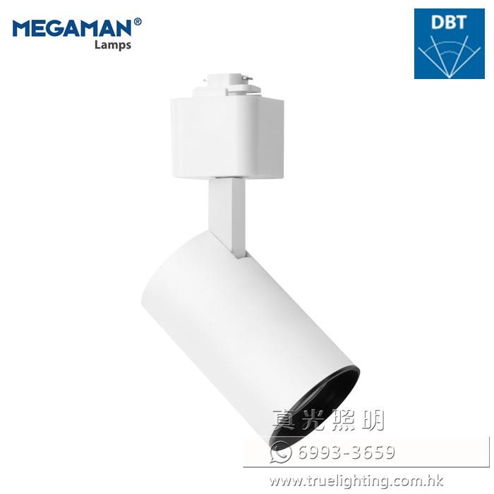 路軌射燈 曼佳美 24W LED Track Light By Megaman FTA70800v0-db (25°45°雙光束角自由轉換)