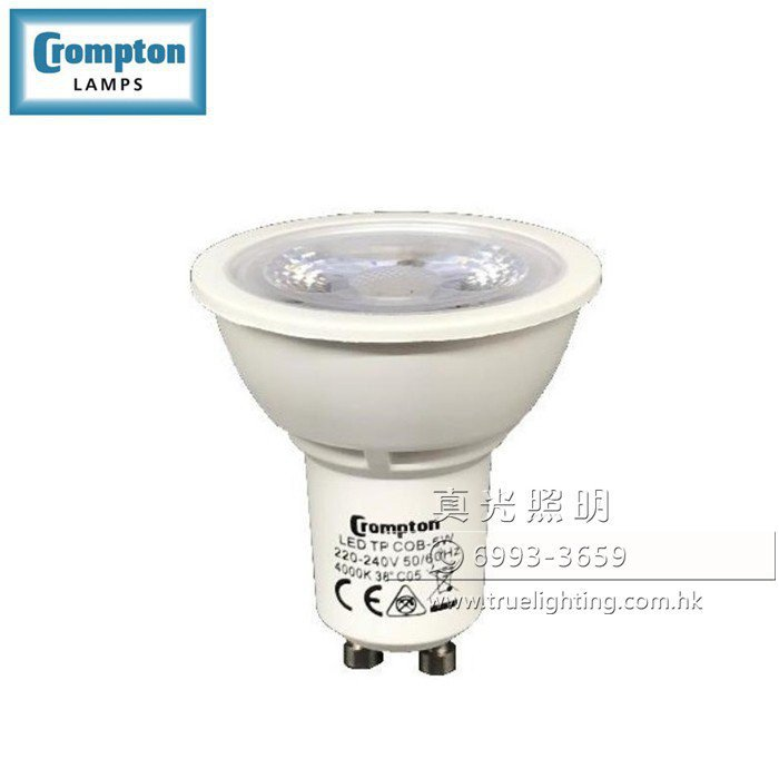 金盾 射燈膽 5W GU10 LED Bulb By CROMPTON