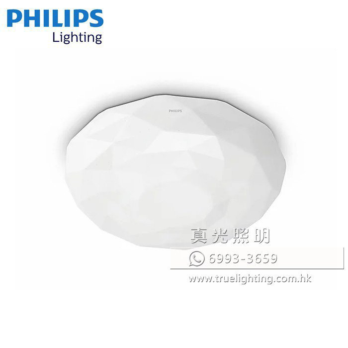 飛利浦 吸頂燈 (調光調色) 23W LED PHILIPS Ceiling Light CL505-D (27K<->65K Tunable)