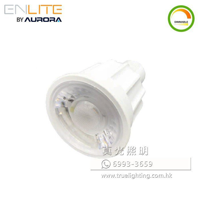 射燈膽 (可調光) 10W GU10 LED Bulbs (Dimmable) By ENLITE