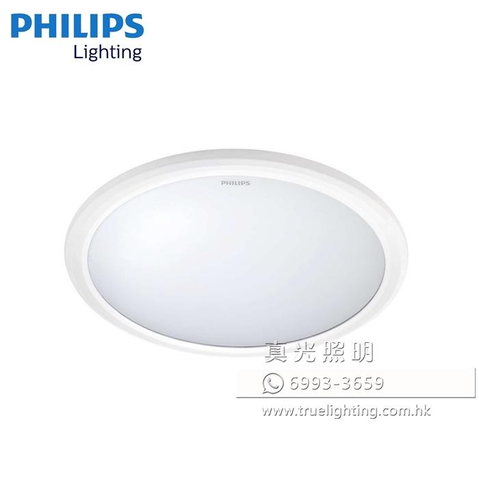 飛利浦 防水吸頂燈 12W LED Ceiling Light PHILIPS 31817 IP65