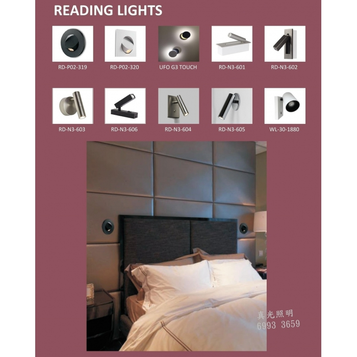 床頭燈 閱讀燈 LED Reading Lights Catalogue