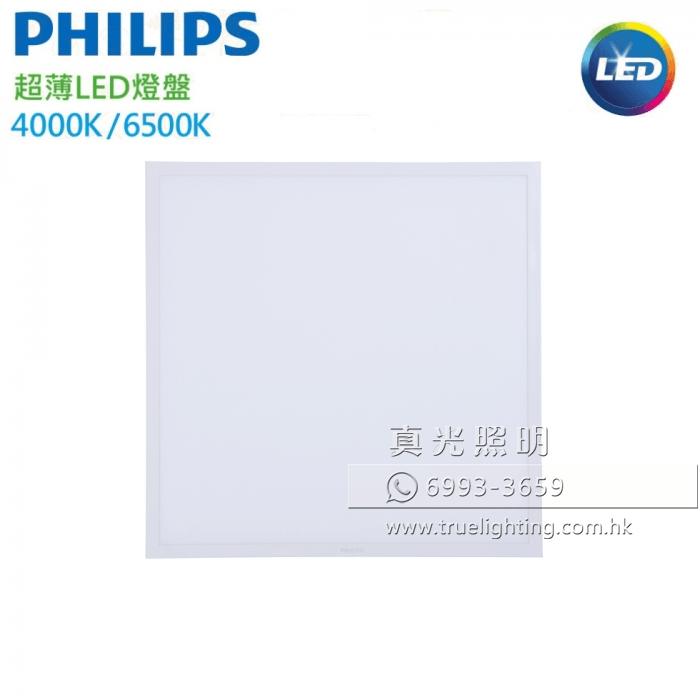 飛利浦燈盤 平板燈 PHILIPS LED Panel Light W60L60