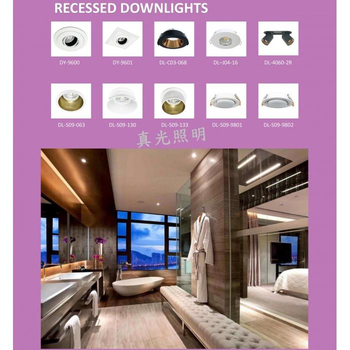 射燈目錄 天花射燈架 Recessed Light Frame Catalogue (GU10/MR16)