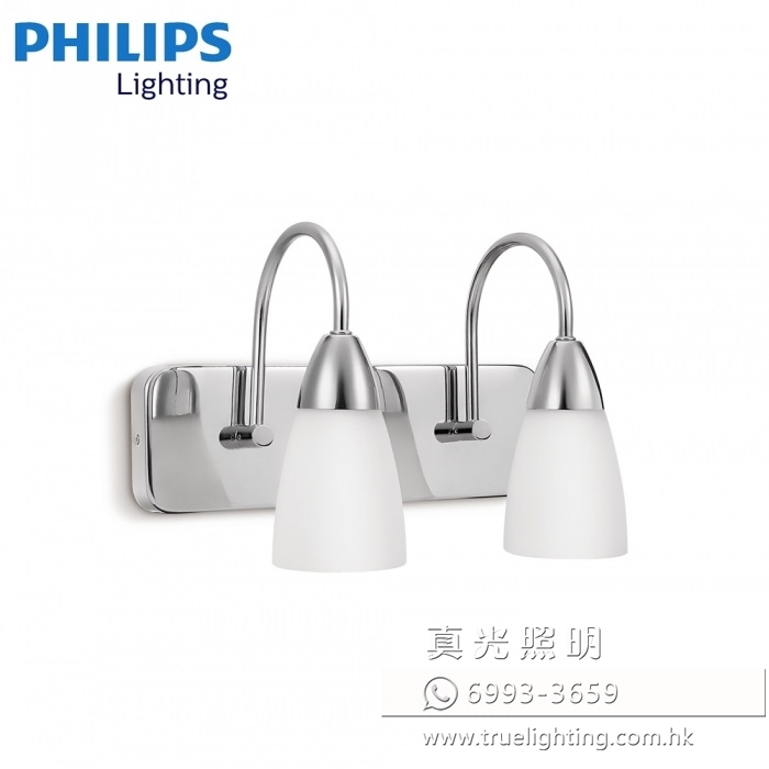 飛利浦 壁燈 PHILIPS Wall Lamp By PHILIPS 32033