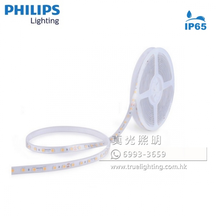 Light Strip By PHILIPS (IP65/5 Meter)  LED防水燈帶