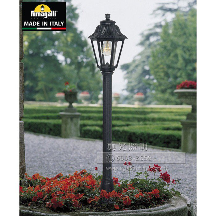 柱燈 圍牆燈 Outdoor Pole Lamp By Fumagalli E22.151.E27