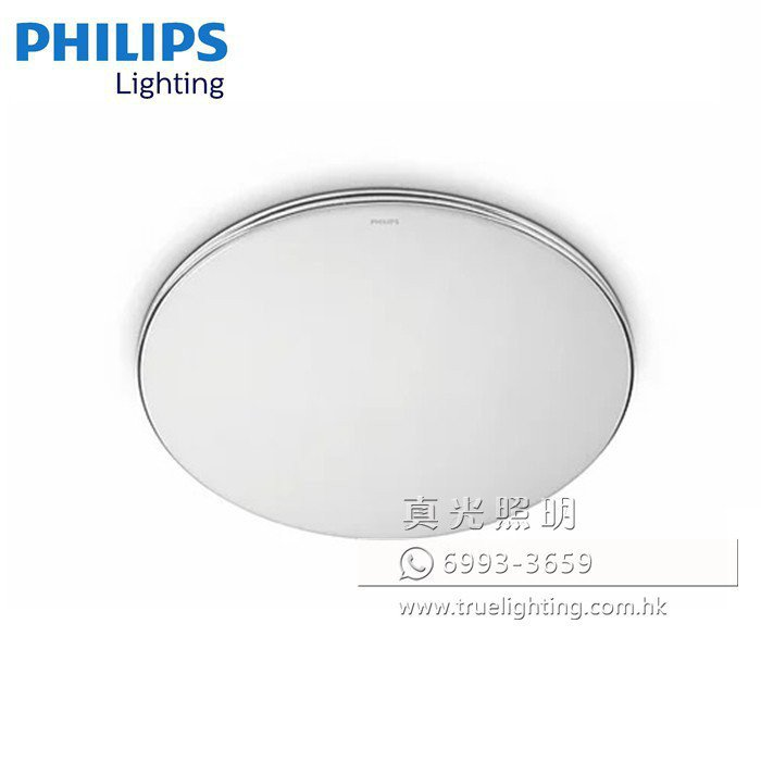 飛利浦 吸頂燈 (調光調色) 23W LED PHILIPS Ceiling Light CL505 Deco Ring (27K<->65K Tunable)