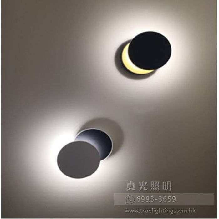 壁燈 床頭燈 LED Wall Lamp UFO