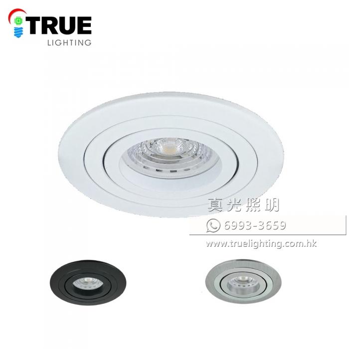 天花射燈架 射燈殼 Recessed Light Frame (GU10/MR16) TL1499