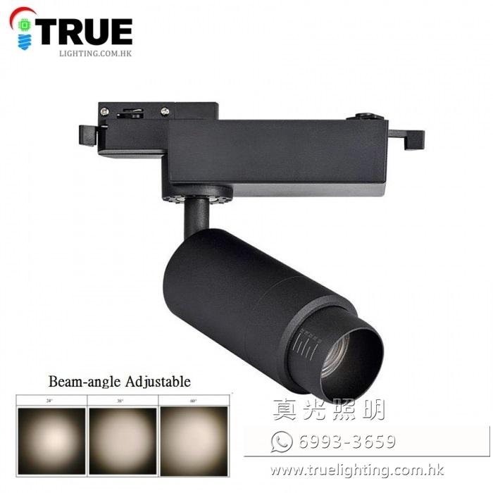 路軌射燈 軌道燈(可調焦) 15W LED Track Light (Beam-angle Adjustable)