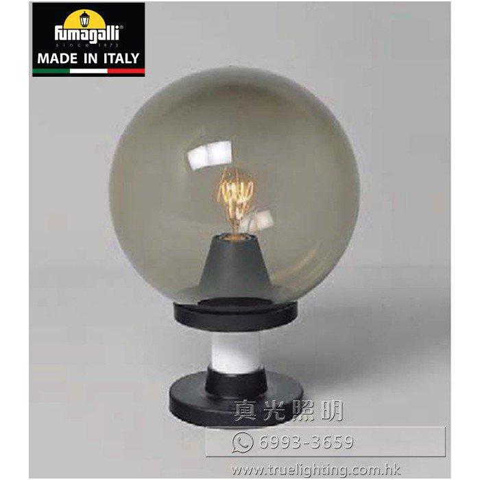 圍牆燈 波燈 戶外燈 Garden Light By Fumagalli 'Globe 300 Modern'