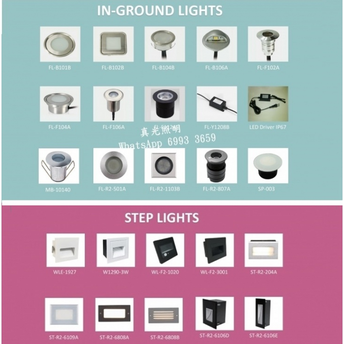 藏地燈 藏牆燈 LED In-ground Light / Step Light Catalogue