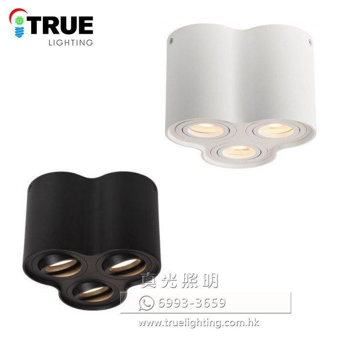 盒仔燈 合仔燈 (三頭) GU10 LED Box lamp