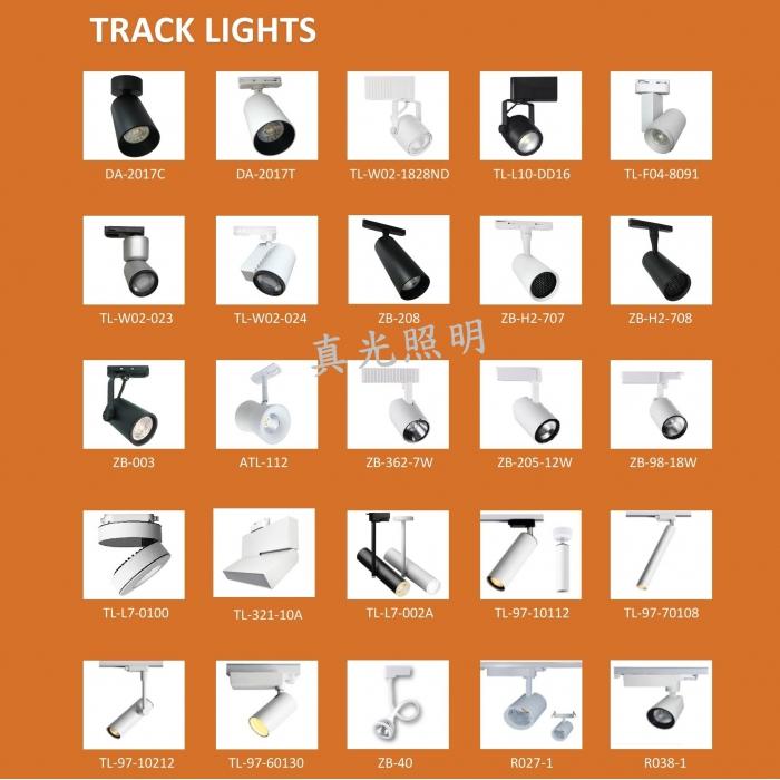 路軌射燈 軌道射燈目錄 LED Tracklight Catalogue