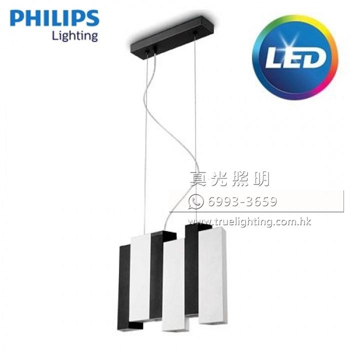 飛利浦吊燈 鋼琴系列 My Living Piano 58082 32W LED Suspension Light