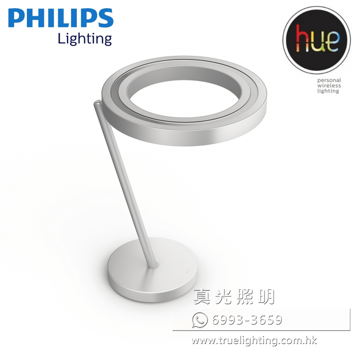 飛利浦燈飾 檯燈 PHILIPS HUE Lighting SEMERU 19W Table Lamp