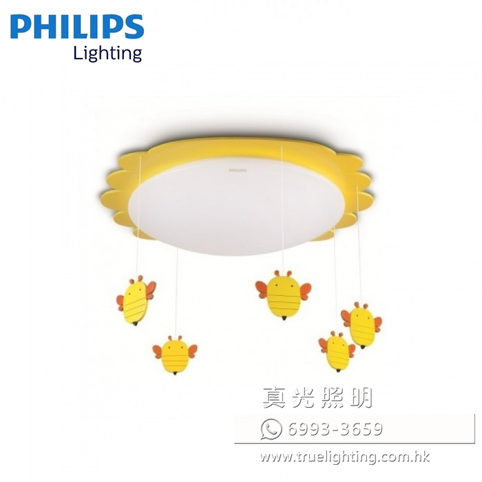 飛利浦 兒童房燈 PHILIPS Kidsplace Ceiling Lamp 77505