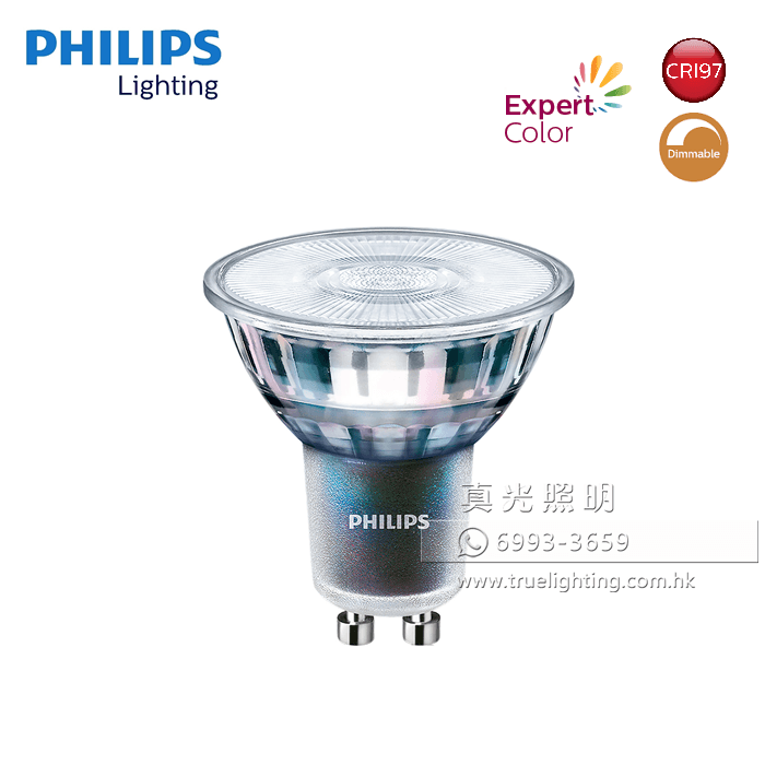 PHILIPS GU10 Expert Color 5.5W Dimmable Bulb