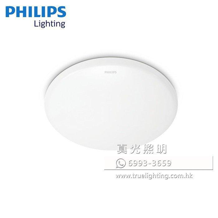 飛利浦 吸頂燈 20W LED PHILIPS Ceiling Light CL200