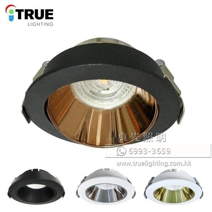 天花射燈架 射燈殼 Recessed Light Frame (GU10/MR16) C03068