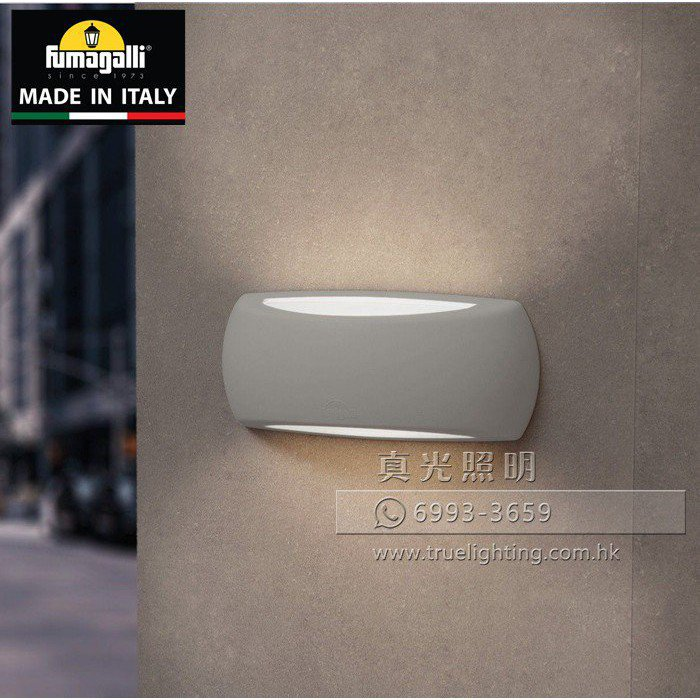 戶外壁燈(防水) LED Plastic Wall Lamp By Fumagalli 1A1.000