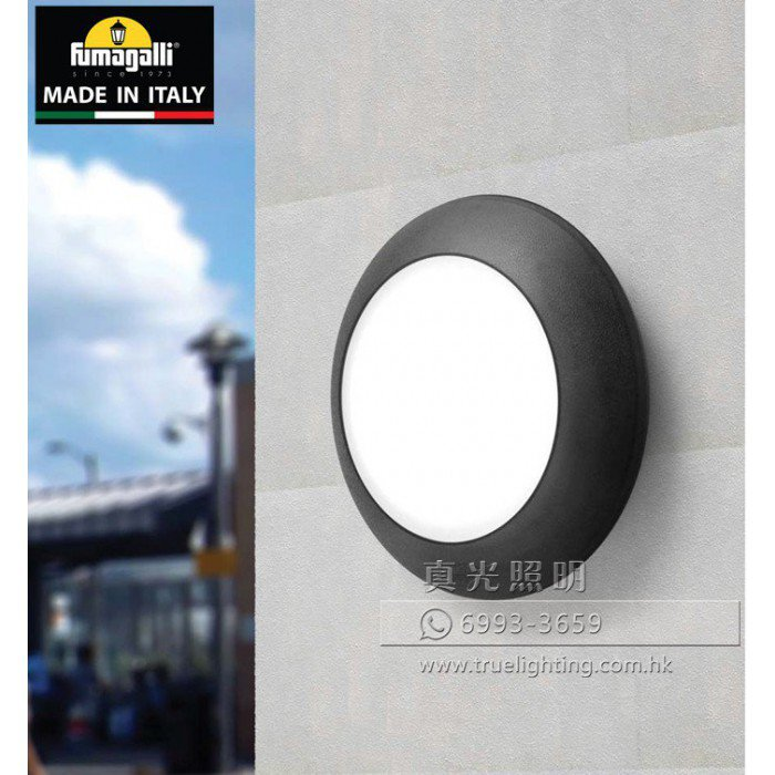 Fumagalli LED Ceiling/Wall Lamp 1B1.000 花園燈 戶外燈 防水燈