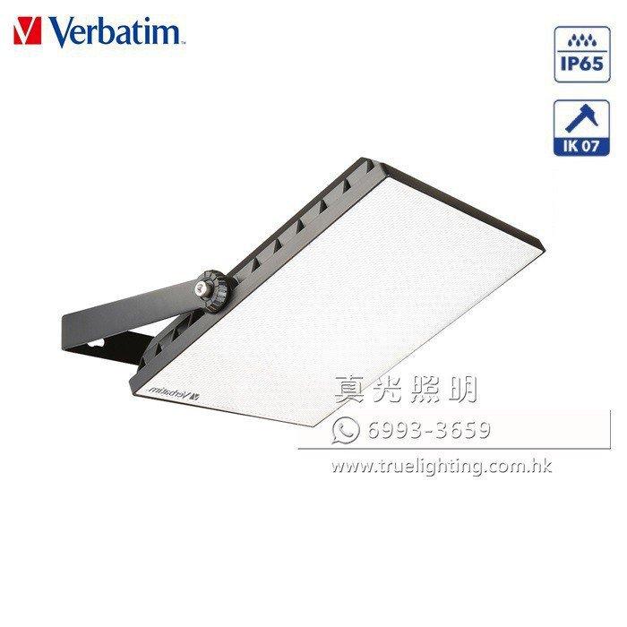 泛光燈 投光燈 50W LED Floodlight By VERBATIM