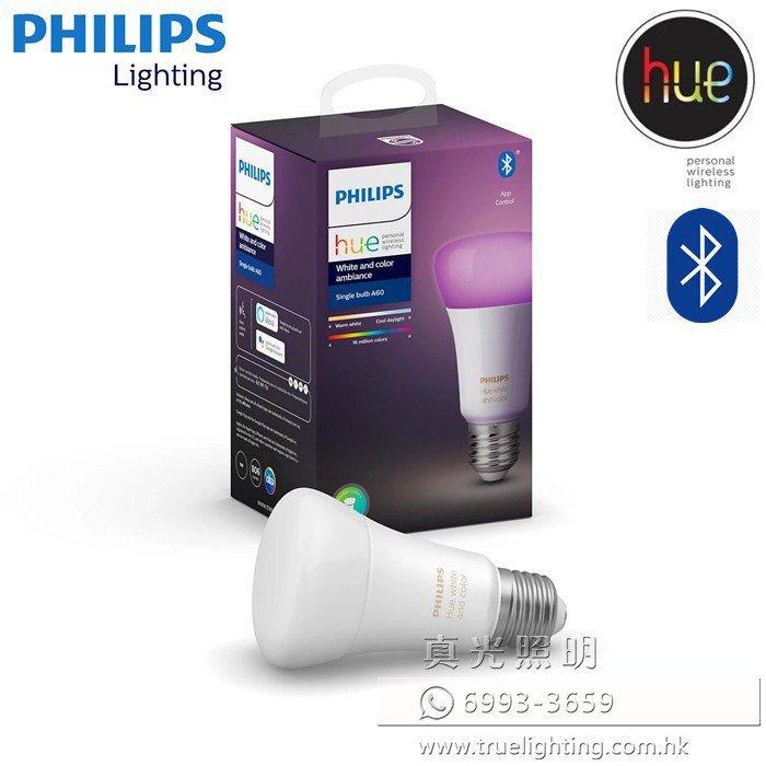 PHILIPS HUE Bluetooth 9W E27 RGB LED Smart Bulb 飛利浦 藍牙版 智能燈膽
