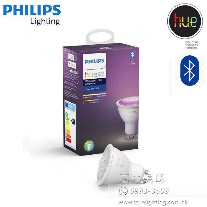 PHILIPS HUE Bluetooth RGB 5.7W LED GU10 Smart Bulb 飛利浦 藍牙版 智能燈膽