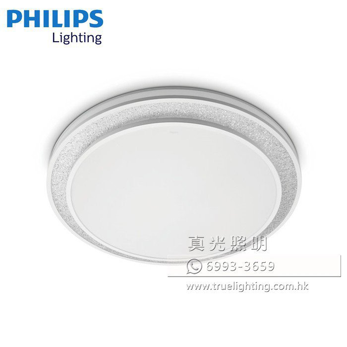 飛利浦 吸頂燈 (調光調色) 52W LED PHILIPS Ceiling Light CL850 (27K<->65K Tunable)