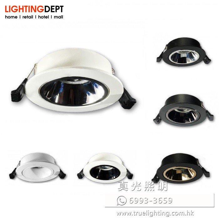 天花射燈 射燈 GU10 LED Recessed Lighting GU-RM100