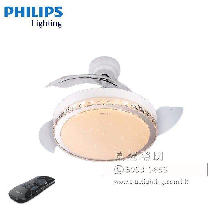 吊扇燈 風扇燈 PHILIPS Retractable BladesCeiling Fan 24W LED 36 Inches